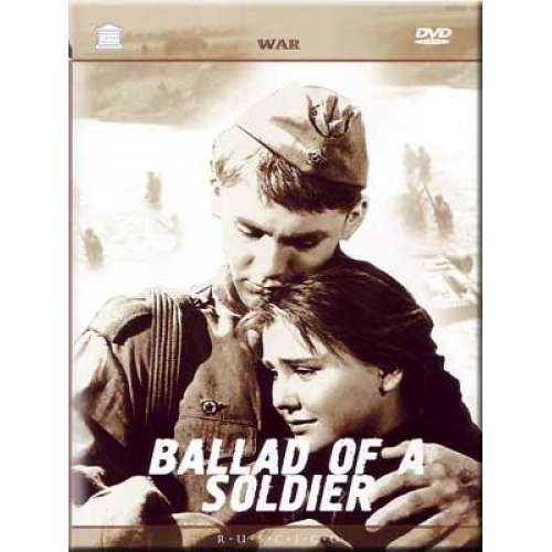 Ballad of a Soldier (DVD-NTSC)