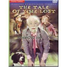 The Tale of Time Lost (DVD-NTSC)