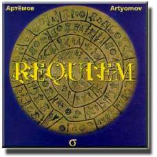 Requiem - Vyacheslav Artyomov (CD)