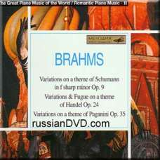 The Great Piano Music of the World / Romantic Piano Music - II: Brahms - V. Kastelsky, V. Postnikova, N. Petrov - 12 (CD)