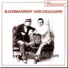 Rachmaninov and Chaliapin / Rahmaninov i SHalyapin (CD)