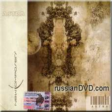 Astra - New Composers (CD)