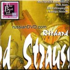 Richard Strauss - Also Sprach Zarathustra, Don Juan, Till Eulenspiegels Lustige Streiche - William Steinberg, Karl Bohm (CD)