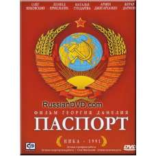 Passport (DVD-NTSC)