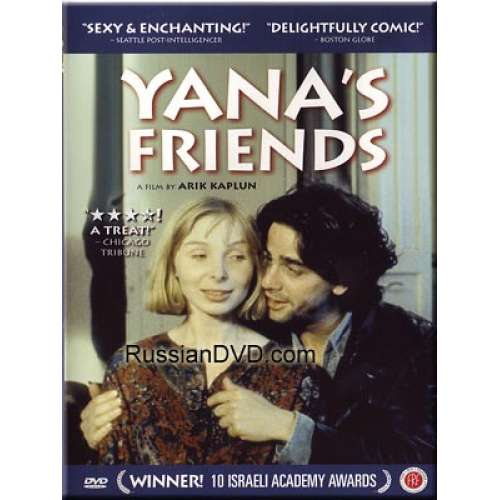 Yana's friend (DVD-NTSC)