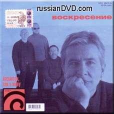 Posmotri, kak ya jivu (CD)
