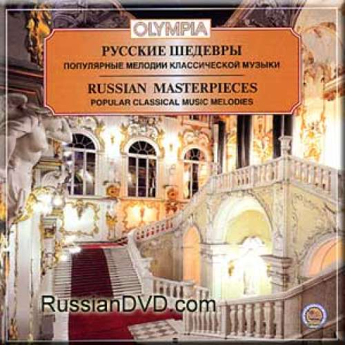 Russian Masterpiaces - Popular Classical Music Melodies