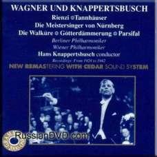Wagner und Knappertsbusch (CD)