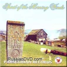 Spirit of the morning winds - Armenian folk music (CD)