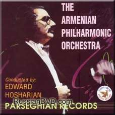The Armenian Philharmonic Orchestra (CD)
