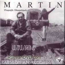 A Strange Woman - Martin Aharonian (CD)