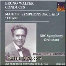 Mahler - Symphony No. 1 in D