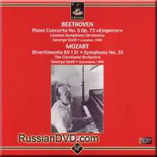 Betthoven - Piano Concerto No. 5, Mozart - Divertimento, Symphony 33 - Curzon (CD)
