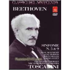 Beethoven - Sinfonie No. 5 & 9 - Toscanini (DVD-PAL)