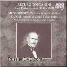 Mussorgsky - Pictures at an Exhibition / Dukas - Ariane et Barbe-Bleue - Toscanini (CD)