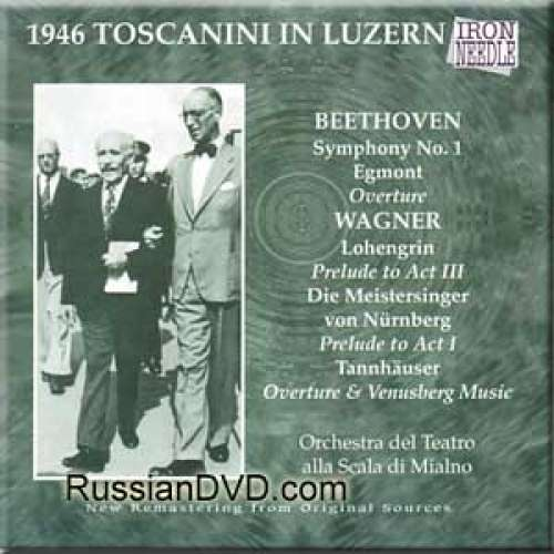 Beethoven - Symphony No. 1 in C Op. 21 ,Ouverture Egmont Op. 84 / Wagner - Prelude to Act III Lohengrin / Toscanini in Luzern