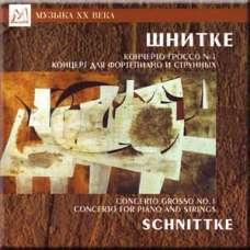 Schnittke - Concerto Grosso No. 1. Concerto For Piano and Strings - Shteinlukht (CD)