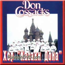 Don Cossacks Chorus (CD)