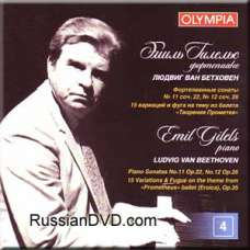Piano Sonatas No.11 Op.22, No.12 Op.26 15 Variations & Fugue on the theme from