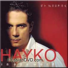 In One Word - Hayko (CD)