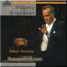 Symphony No.1, Symphony No.2 Variatons on a Theme of Tchaikovsky - Anton Arensky (CD)