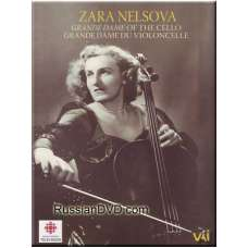 Zara Nelsova - Grand Dame of the Cello (DVD-NTSC)