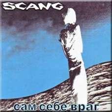 Sam Sebe Vrag - Scang (CD)