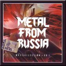 Metall From Russia - MP3 Collection CD1