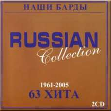 Russian Collection - 1961-2005 Nashi Bardy (CD)