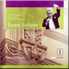 Tchaikovsky - The Anthology of Russian Symphony Music - Evgeny Svetlanov (CD)