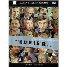Curier (The Messenger Boy) (Kurier) (DVD-NTSC)
