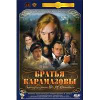 Karamazov Brothers (1969) (3 episodes, complete version) (subtitles) (DVD-NTSC)