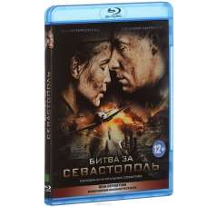 Battle for Sevastopol (subtitles) (Blu-ray)