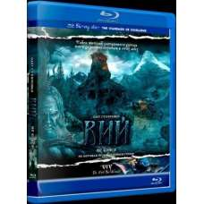 Viy (Oleg Stepchenko thriller after Nikolay Gogol horror novel) (2014) (Blu-ray) (DVD-NTSC)