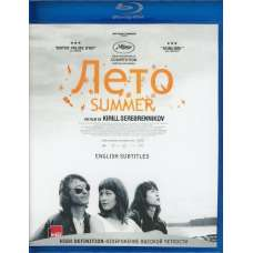 Summer (Leto) (Kirill Serebrennikov film) (subtitles) (Blu-ray)