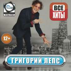 Grigorij Leps - MP3 Collection (CD)